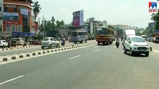 മോട്ടോർ വാഹന പണിമുടക്ക് ഇന്ന് അർദ്ധരാത്രി തുടങ്ങും | Motor vehicle strike