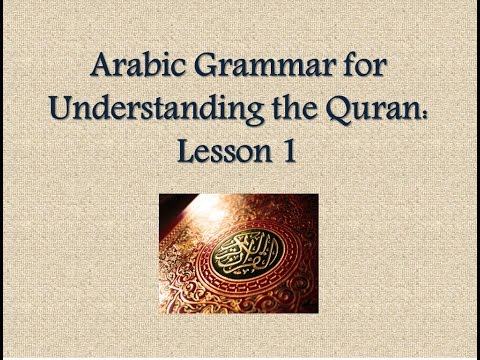 Arabic Grammar for Understanding the Quran [Lesson 1]