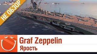 Graf Zeppelin Ярость - не обзор - World of warships
