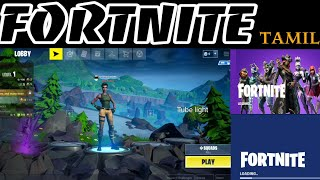 how to download fortnite on android 2019 in tamil - TH-Clip