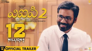 Here's the theatrical trailer of VIP2 ft Dhanush Kajol AmalaPaul