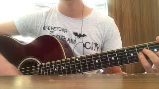 Teoman - Bana Öyle Bakma (Gitar Cover)
