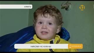 В Алматы 11 семей остались на улице