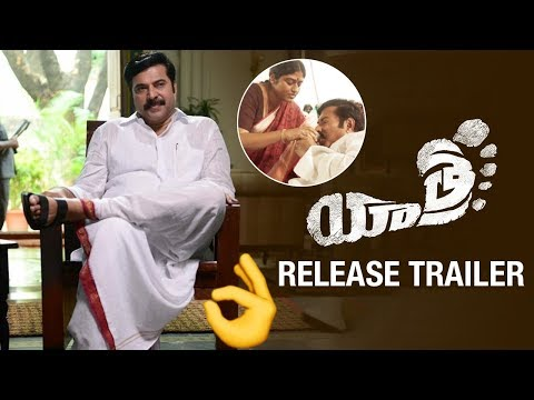 Yatra Telugu Movie Latest Trailer