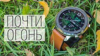 Amazfit GTR 47mm   Красиво, стильно, #ПАБАГАТАМУ, но все равно не Apple Watch...