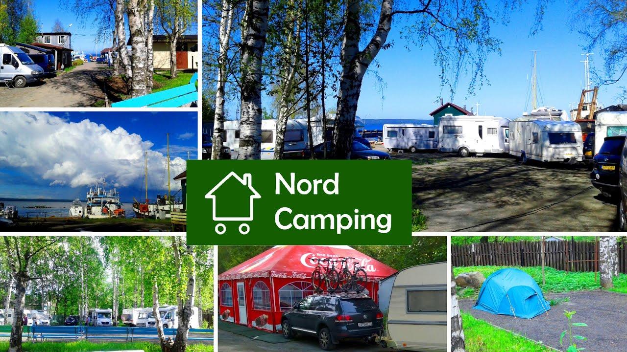 Видео в кемпинге Nordcamp
