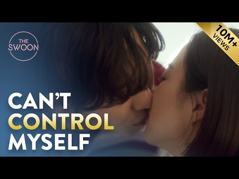 Ahn hyo seop can   t control himself          abyss ep 14  eng sub