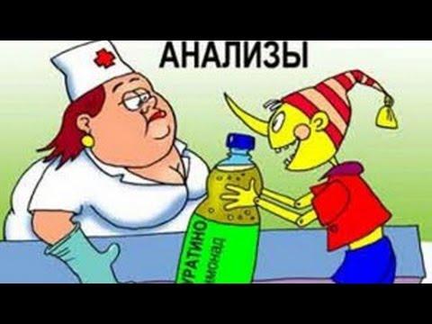 Продукты при лечении простатита