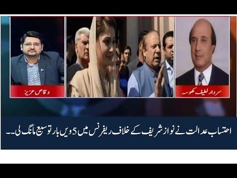 Top Story @7 26 August 2018 | Kohenoor News Pakistan
