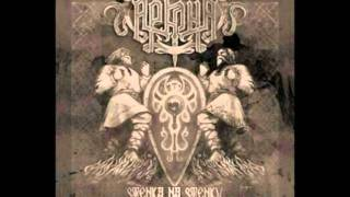 Arkona - Goi, Rode, Goi! (Acoustic Version)