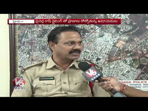 Nagarkurnool Collector suspends Padara MRO on corruption