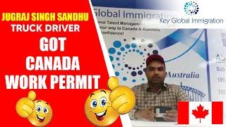 Canada ਦੀ PR ਪ੍ਰਾਪਤ ਕਰੋ l Atlantic Immigration Pilot Program For Truck Drivers.