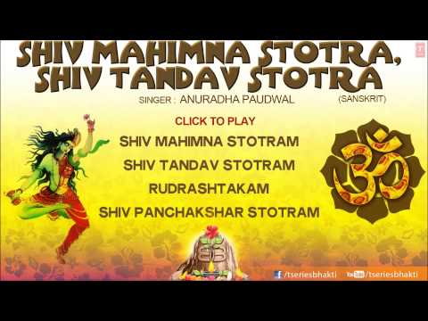 Shiv Mahimna Stotra, Shiv Tandav Stotra In Sankrit By Anuradha Paudwal I Full Audio Song Juke Box