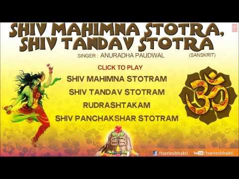 Shiv Mahimna Stotra, Shiv Tandav Stotra In Sankrit By Anuradha Paudwal I Full Audio Song Juke Box