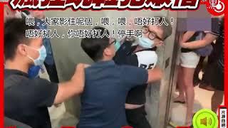 Masked thugs stormed Hong Kong's tax office「口罩黨」玩轉稅務大樓 瘋狂玩𨋢犯眾憎