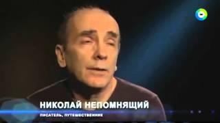 Аномальные явления,не поддающиеся здравому смыслу Сверхсекретные эксперименты ВМФ СССР..