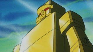 [1981] 황금전사 골드라이탄 ㅡ 듀x라이터 PPL애니메이션 아니냐ㅋ
