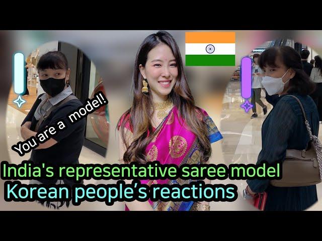 Korea videó kiejtése Angol-ben