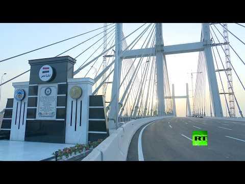 العرب اليوم - شاهد: تجربة السير على الممشى الزجاجي لأعرض جسر بالعالم