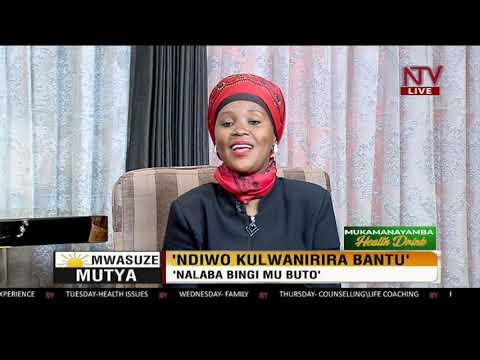 MWASUZE MUTYA: Emboozi ya Shamim Malende