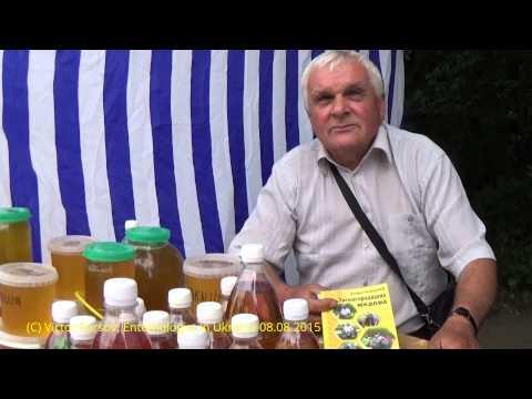 Продукты пчеловодства в Украине: Мед, Медовуха, Пыльца, Перга, Воск, Прополис