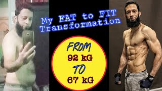 Fat to Fit | 12 Weeks Epic Transformation | Weight Loss Motivation | 202lbs-147lbs