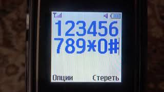 Samsung GT-E1150i original ringtones