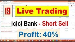 icici direct intraday trading live - 免费在线视频最佳电影