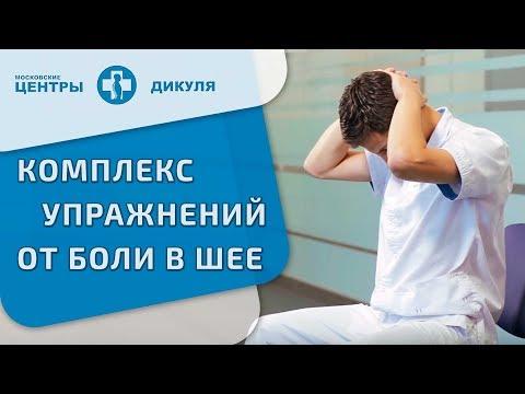 Сильные боли в пояснице отдающие в пах лечение