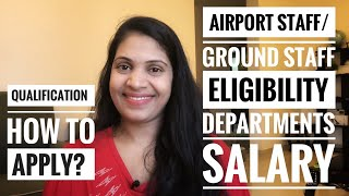 Airport Staff Jobs   Ground Staff Jobs   How To Apply   Eligibility   Malayalam