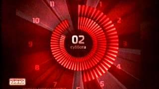Баг часов (Наше Любимое Кино, 02.01.2016)