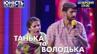 """Лига Смеха"" | Днепр | VS | VIP Тернопіль |"