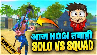 SOLO VS SQUAD OVERPOWERED GAME PLAY BY TONDE GAMER || GARENA FREE FIRE || AWM & MP40 GAME PLAY