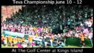 Teva Championship at Golf Center at King's Island, June 10-12, 2011