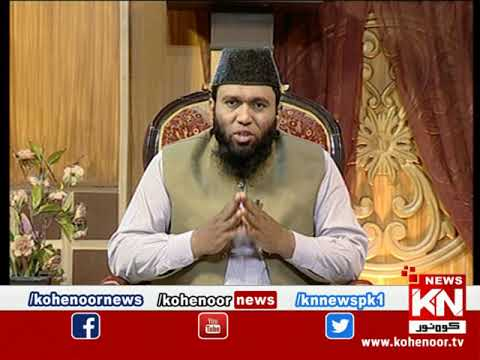Istakhara 29 May 2021 | Kohenoor News Pakistan
