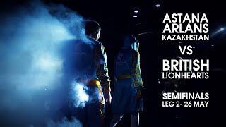 Послематчевое видео Astana Arlans vs British Lionhearts 26 мая 2018