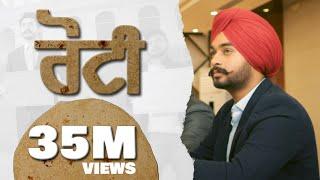ROTI - SIMAR GILL | Music Tym | Latest Punjabi Songs 2018 | New Punjabi Songs 2018