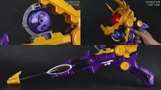 [TMT][370] DX RyuTsueider! DX リュウツエーダー! Uchu Sentai Kyuranger! 宇宙戦隊キュウレンジャー