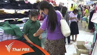 ทุกทิศทั่วไทย - ประเด็นข่าว (10 พ.ค. 59)