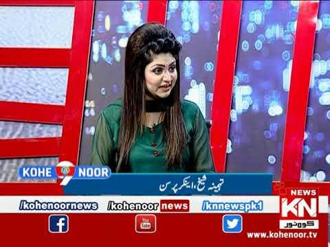 Kohenoor@9 17 May 2020 | Kohenoor News Pakistan