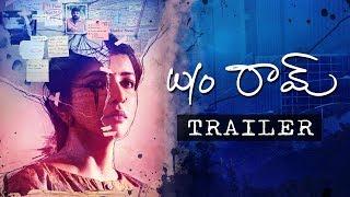 W/O Ram Trailer