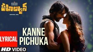 Kanne Pichuka - Lyrical   Pahalwan Telugu   Kichcha Sudeepa   Krishna   Arjun Janya