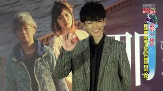 佐藤健抵台為新片《那一夜》宣傳  大爆14年前改變他人生的「那一天」 | 【壹電影 NEXT TV】