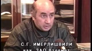 Новости 17 09 1998 №1