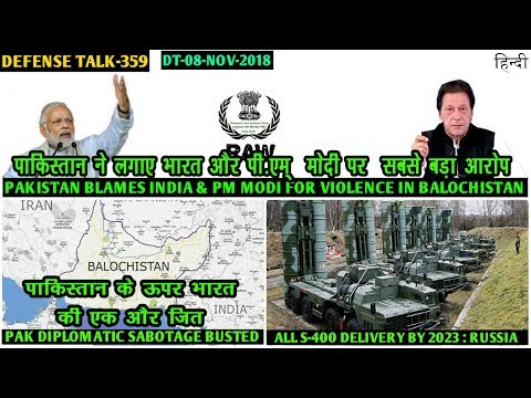 Indian Defence News:Pakistan Blame India & PM Modi,S400 delivery by 2023,IAF Rafale Test flight,Isro