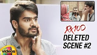 RX 100 Movie DELETED SCENE #2 | Kartikeya | Payal Rajput | Rao Ramesh | #RX100 | Mango Videos