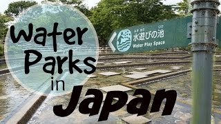Water Parks In Japan