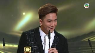 萬千星輝頒獎典禮2019|馬國明勇奪最佳男主角榮登視帝!|白色強人|演技