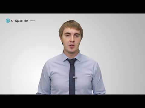 Бинарные опционы видео наглядное
