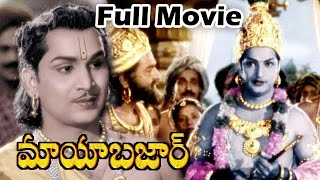 Download Video Mayabazar ( Colour ) Telugu Full Length Classic Movie  || N.T.R, A.N.R, S.V.R, Savitri MP3 3GP MP4
